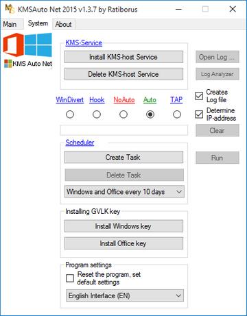 windows 10 активация kms